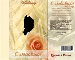 Обертка романтического шоколада