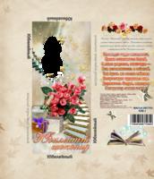 Обертки, конверты Фото коллажи онлайн Фото-идея – онлайн ...: http://online-effects.ru/Foto_kollazhi_onlain/Obertki_konverty/