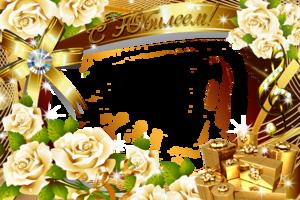 Рамка для фото - Кремовые розы