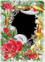 Рамка онлайн юбилейная с розой
