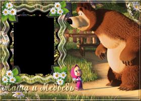 Рамка онлайн маша с медведем нажмите